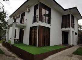 Villa 50 with Balcony, вариант проживания в семье в Тбилиси