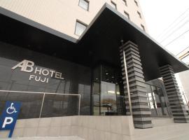 AB Hotel Fuji, hotel in Fuji