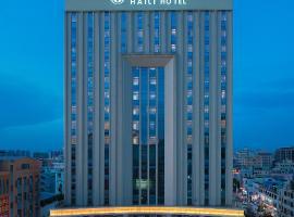 Haili Hotel, hotel in Dongguan