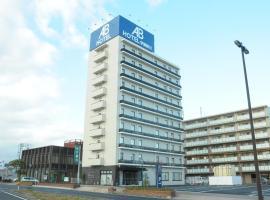 AB Hotel Ubeshinkawa、宇部のホテル
