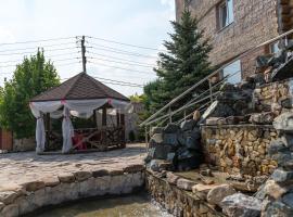 Гостиница Логово, hotel in Samara