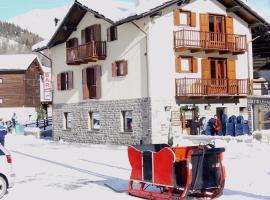 Lauson, hotel near Parco Nazionale del Gran Paradiso, Cogne