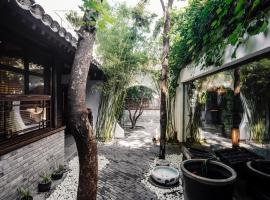 The Orchid Hotel - Old Town & Drum Tower, hotel in Beijing