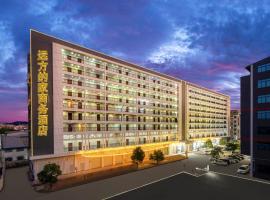 Guangzhou Yuan Fang De Jia Business Hotel, hotel near Guangzhou Baiyun International Airport - CAN, Huadu