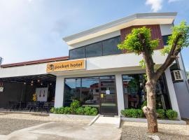 OYO 495 The Pocket Hotel, hotel near Ayala Center Cebu, Mactan
