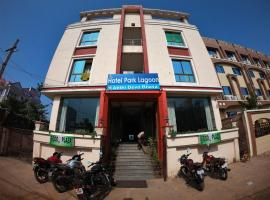 HOTEL PARK LAGOON, family hotel in Puri