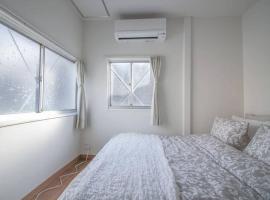 Naniwa Ryokan NEW Designer House/Tsuruhashi Stn 3min/Dotonbori, Namba, USJ