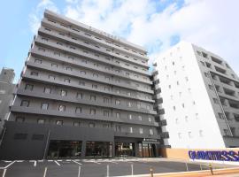 Quintessa Hotel Fukuoka Tenjin Minami, hotel in Fukuoka