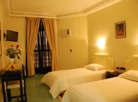 Hotel Nouzha, hôtel à Fès