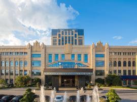 Wyndham HangZhou East, hotel near Hangzhou Xiaoshan International Airport - HGH, Hangzhou