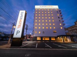 スーパーホテル越前・武生、越前町のホテル