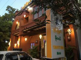 Yun Myot Min Hotel, hotel in Bagan