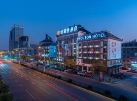 Yiwu Holton Hotel, hotel in Yiwu