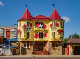 Marton Lion Krasnodar, hotel in Krasnodar