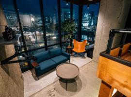 mizuka Plus Nakasu 1室貸切, hotel near Fukuoka Airport - FUK,