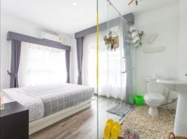 New S7 VIP, hostel in Makkasan