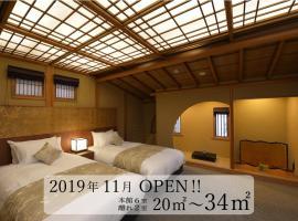 Gion Oyado Kikutani, hotel in Kyoto