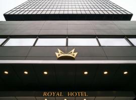Radisson Collection Royal Hotel, Copenhagen, отель в Копенгагене