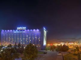 Park Inn by Radisson Sheremetyevo Airport Moscow, hotel in Khimki