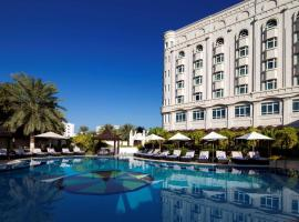 Radisson Blu Hotel, Muscat, hotel in Muscat