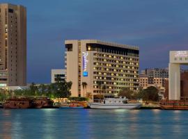 Radisson Blu Hotel, Dubai Deira Creek, hotel near XVA Gallery Dubai, Dubai