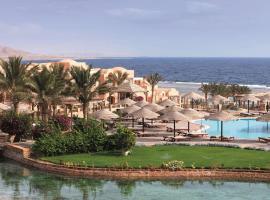 Radisson Blu Resort El Quseir, hotel v destinaci Quseir