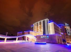 Radisson BLU Hotel Yerevan, отель в Ереване