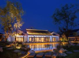 Radisson Blu Resort Wetland Park, hotel in Wuxi