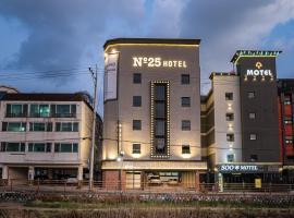 Number 25 Suwon Kyonggi Univ, hotel near Bojeong Station, Suwon