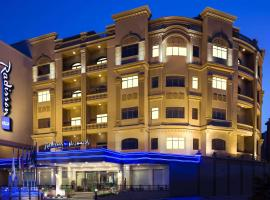 Radisson Blu Hotel, Dhahran, hotel perto de Imam Abdulrahman Bin Faisal University, Al Khobar