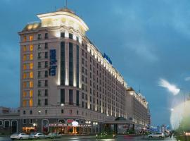 Park Inn by Radisson Hotel Astana, отель в городе Нур-Султан