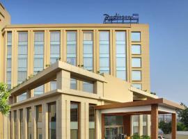 Radisson Blu Jammu, hôtel à Jammu