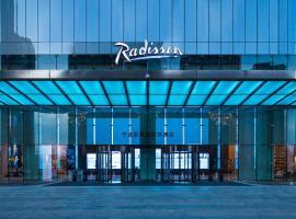 Radisson Ningbo Beilun, hotel 5 estrellas en Ningbo