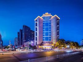 Yun-Zen Jinling World Trade Plaza Hotel, hotel in Shijiazhuang