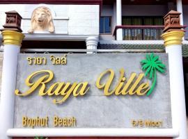 Raya Ville, отель в Бопхуте, рядом находится Thursday Mae Nam Night Market