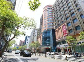 Metropolo Haikou Wuzhishan Hot Spring Hotel, отель в Хайкоу