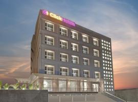 Click Hotel Aurangabad, отель в Аурангабаде