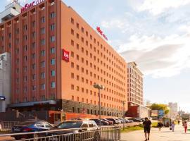 Ibis Nizhniy Novgorod, hotel in Nizhny Novgorod