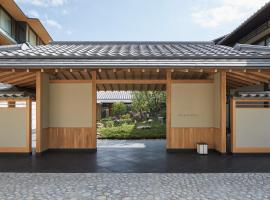 PARK HYATT KYOTO, hotel near Kiyomizu-dera Temple, Kyoto