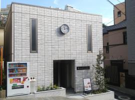 GRAND BASE Nagasaki Ekimae, serviced apartment in Nagasaki