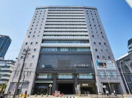 Miyako City Osaka Tennoji, hotel near Tennoji Park, Osaka