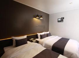 S& Hotel, hotel in Daejeon