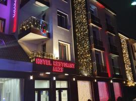 Aris Hotel Sofia, hotel in Sofia