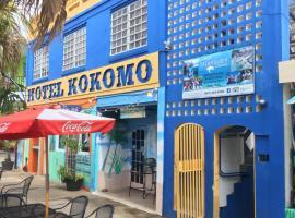 Hotel Kokomo, отель в Кулебре