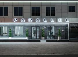 Parallel Hotel Krasnodar, отель в Краснодаре