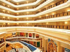 Legendale Apartment, Ferienwohnung in Peking