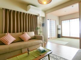 A&C STAY 難波 (FUJIRIN PLAZA 15), hotel near Chishima Park, Osaka