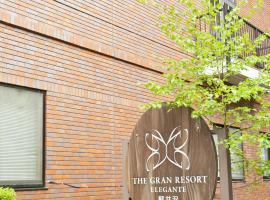 The Gran Resort Elegante Karuizawa