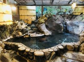 Tsukinoya, hotel near Hakone Open-Air Museum, Hakone