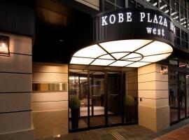 Kobe Plaza Hotel West, hotel in Kobe